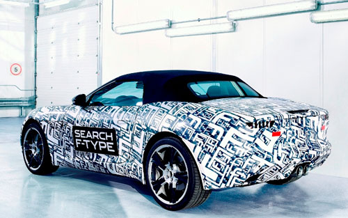 Jaguar F-Type (trasera)