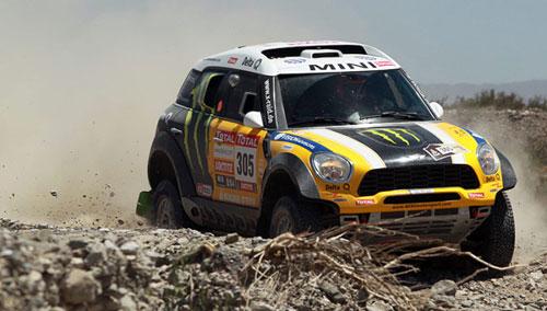 Dakar quinta etapa