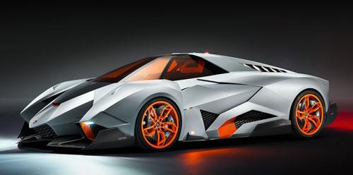 Lamborghini Egoista (frontal)