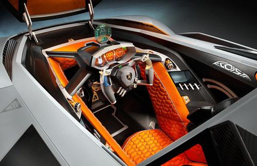 Lamborghini Egoista (interior)