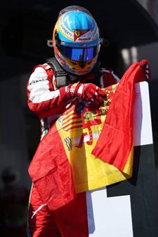 Alonso GP España F1