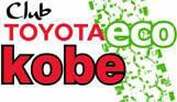 Eco ruta Kobe Motor