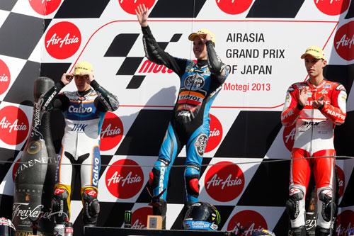 Moto3 Japón
