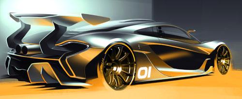 1-McLaren_Pebble_1