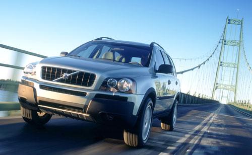 Volvo XC90 (frontal)