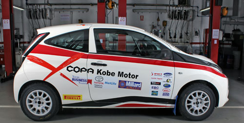 2-copa-kobe-motor