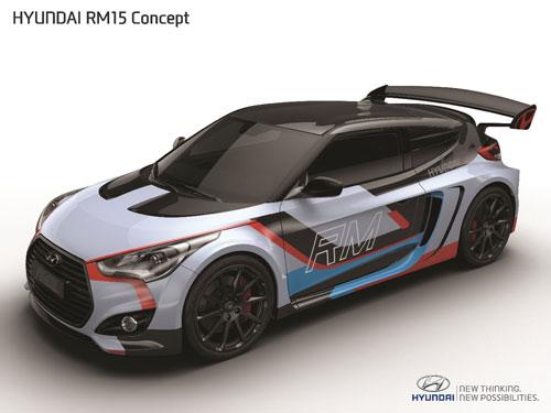 3-Hyundai-RM15-Concept