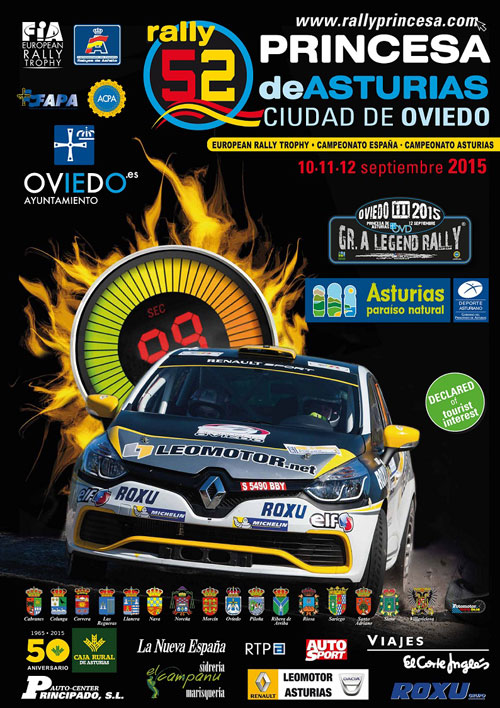 7-rallyprincesa2015-cartel-tallerator