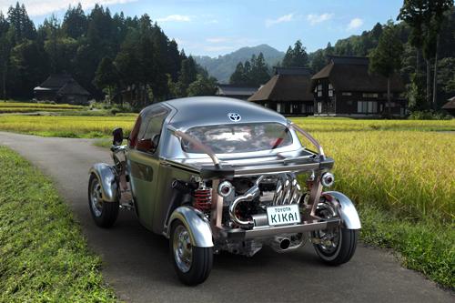 1-Toyota-Kikai