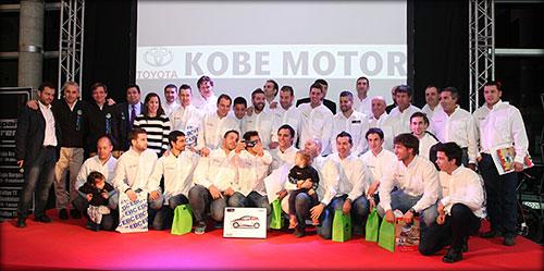 1-kobe-motor