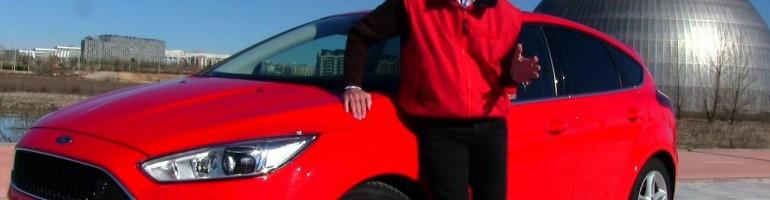 Prueba en vídeo del Ford Focus 1.5 TDCi, ¡no te la pierdas!